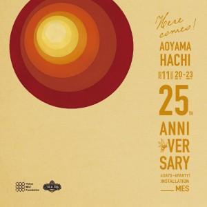 Aoyama Hachi 25th Anniversary DAY 4