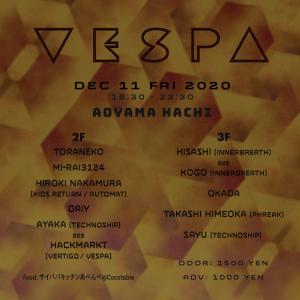Vespa #3