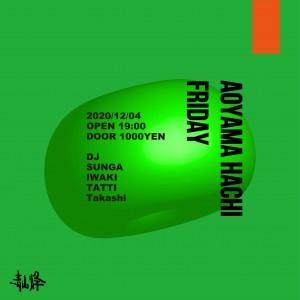 Aoyama Hachl FRIDAY 2F