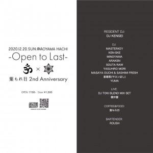 -Open to Last- × 葉もれ日 2nd Anniversary