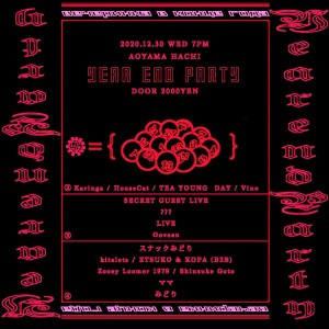 Aoyama Hachi Year-end Party