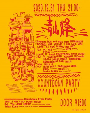 Aoyama Hachi Countdown Party