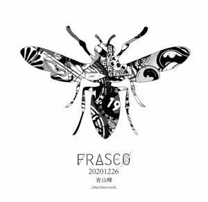 三角FRASCO研究所大忘年会
