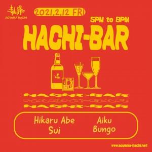 HACHI BAR