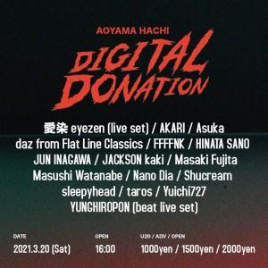 DIGITAL DONATION