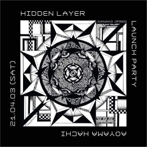 Hidden Layer launch party